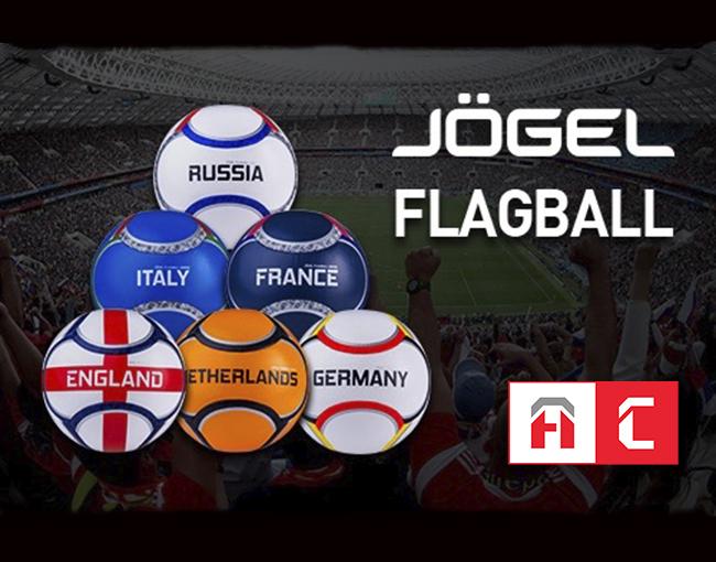 Футбольные мячи Jogel к Евро-2020