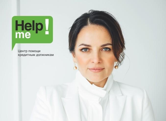 общество помощи кредитным должникам