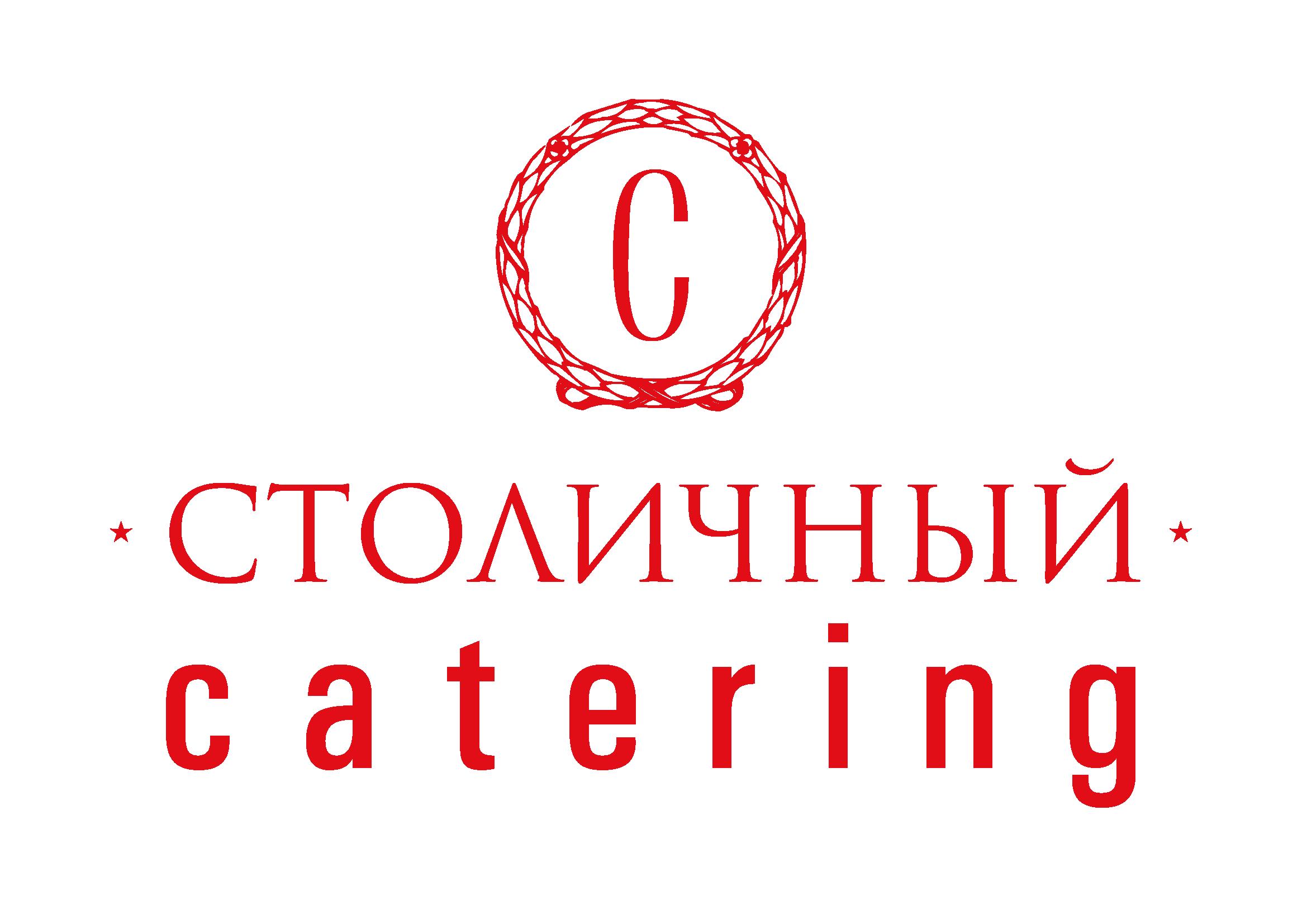 Столичный кейтеринг_Logo.png