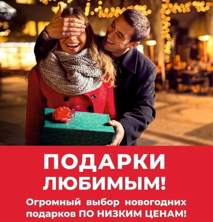 Скидки и акции в ТЦ  «Проспект»