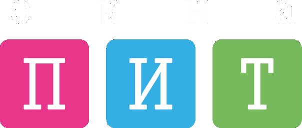 ОкнаПит