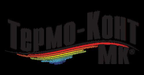 Термо-Конт МК