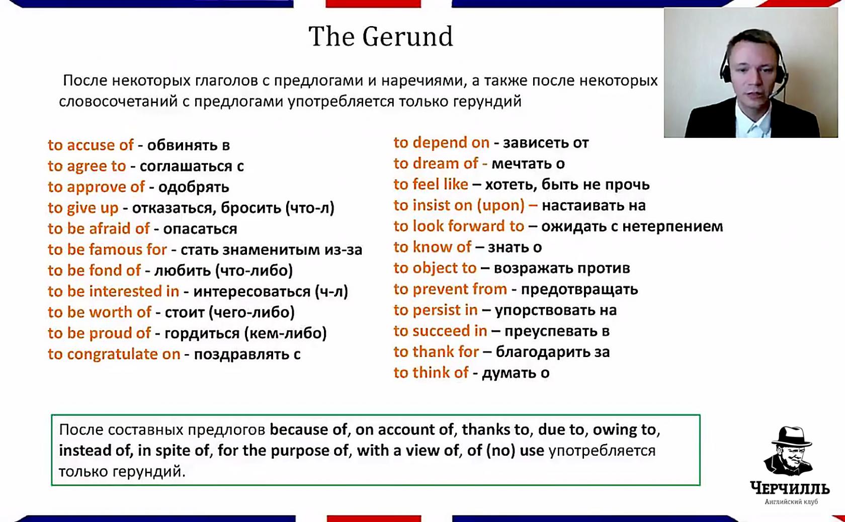 Сергей сердюков английский работа в фатеж