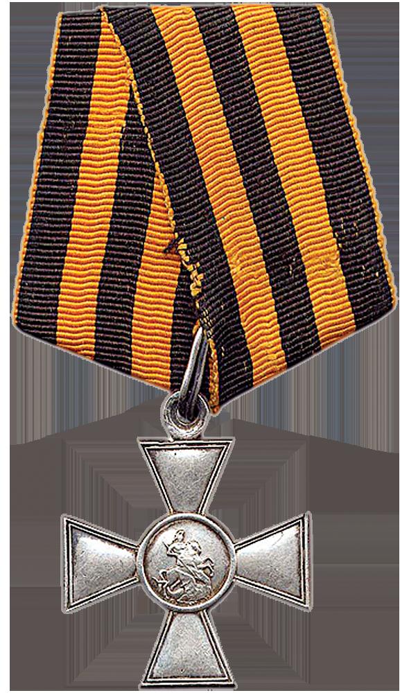 Солдат, удостоенных этой награды, предавать телесным наказаниям было нельзя