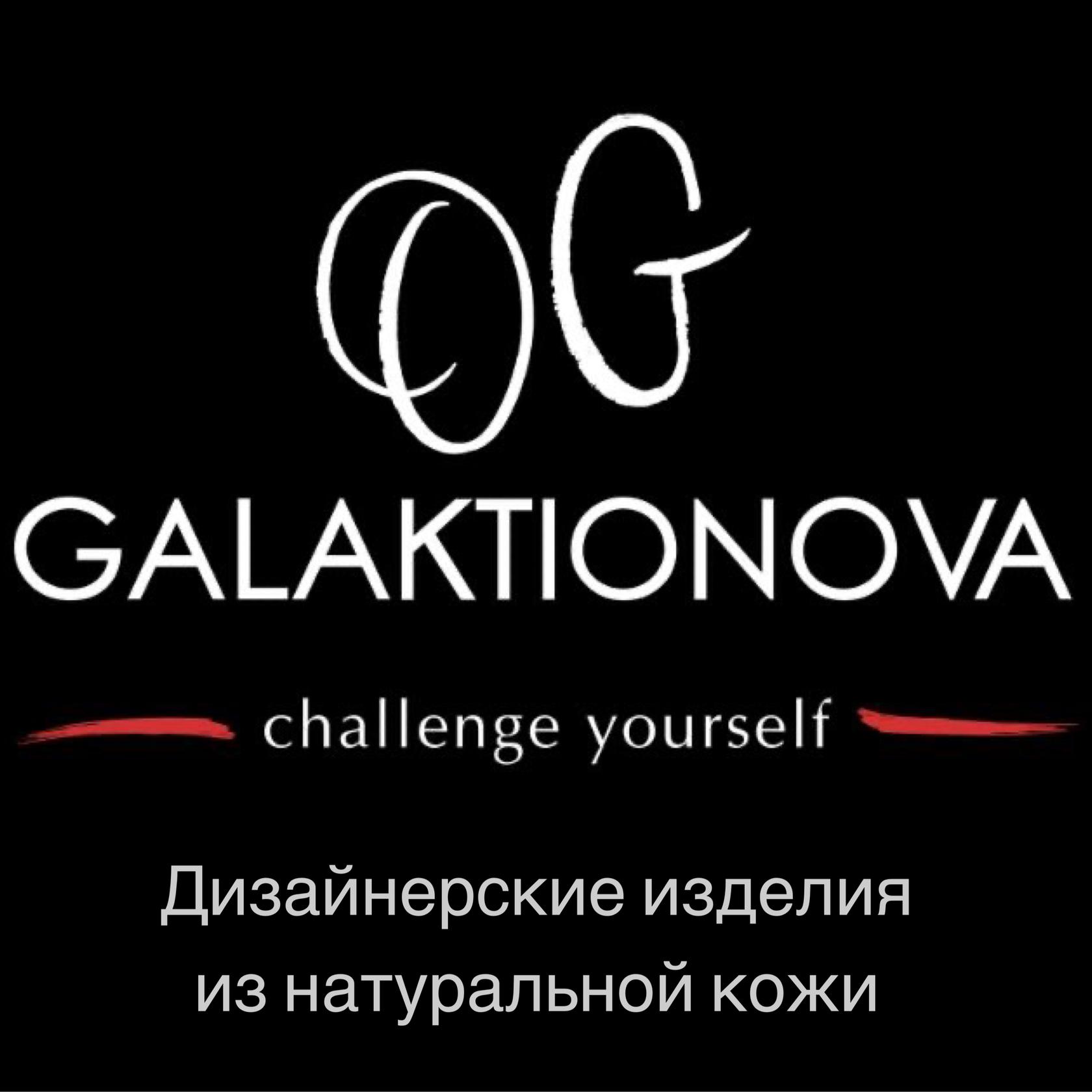 OG GALAKTIONOVA