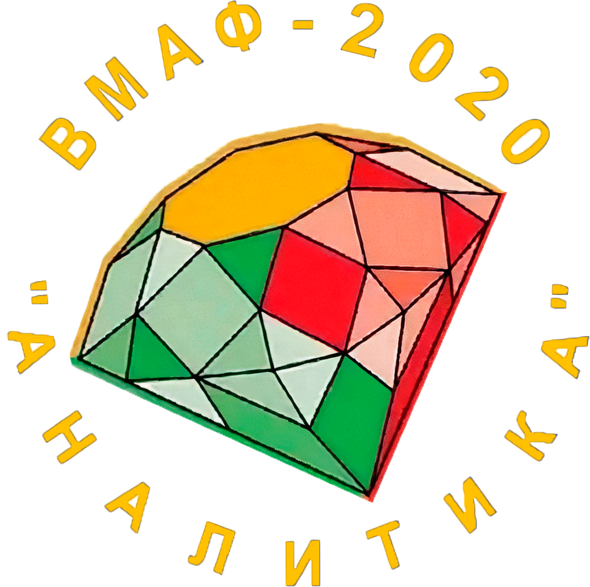 Всероссийский молодёжный аналитический форум