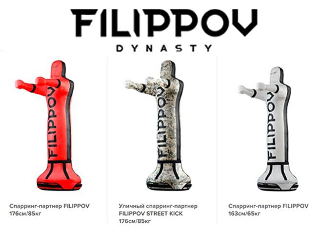 Спарринг партнеры от FILIPPOV DYNASTY