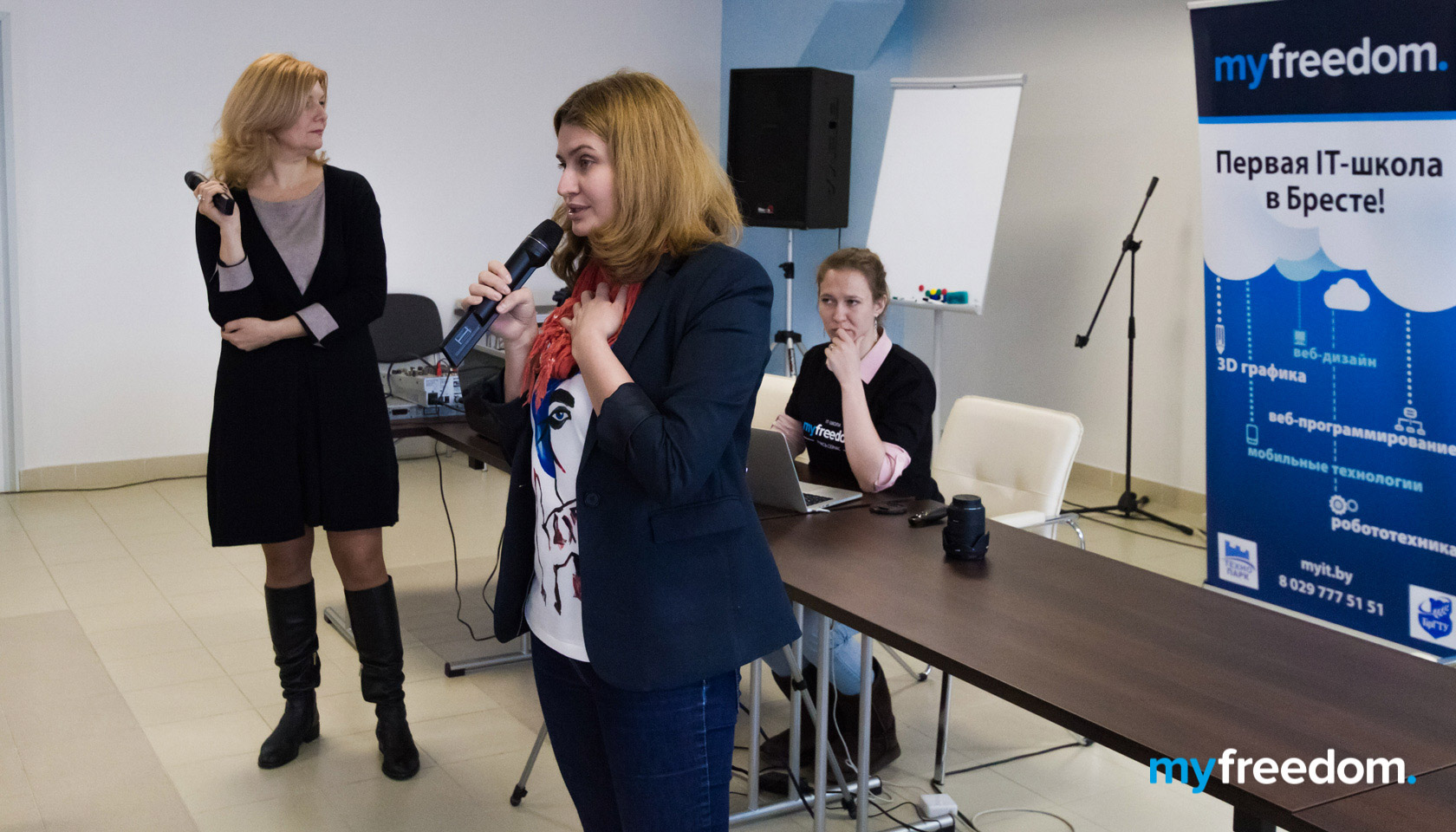 Первая в Бресте IT-школа Myfreedom. Елена Динман и Генриетта Венчик на конференции Pro.IT