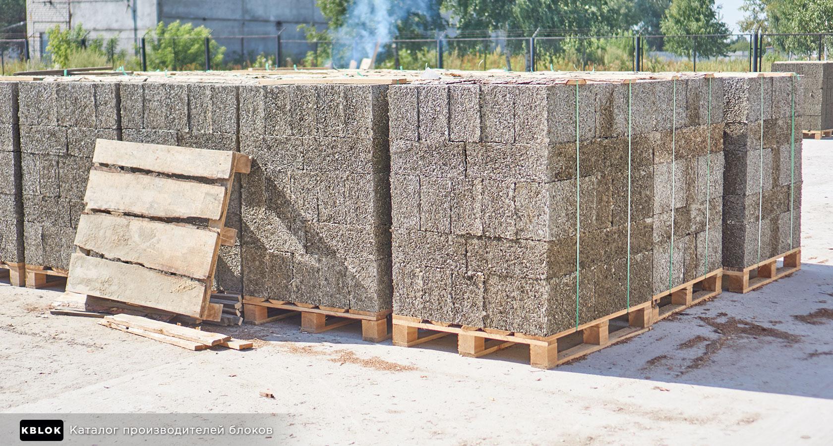 Склад деревобетонных блоков
