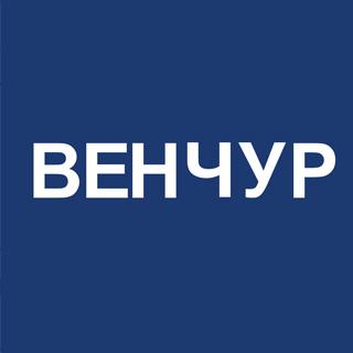 ООО «ВЕНЧУР»