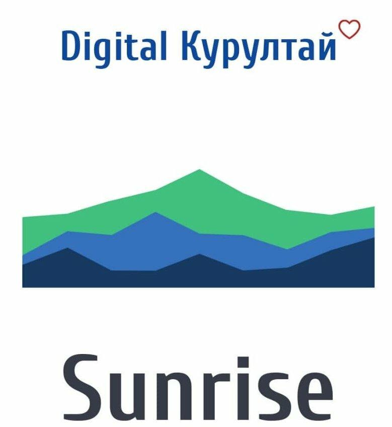Digital Rурултай Sunrise