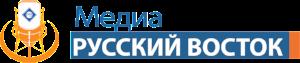 МедиаКомпания Русский Восток