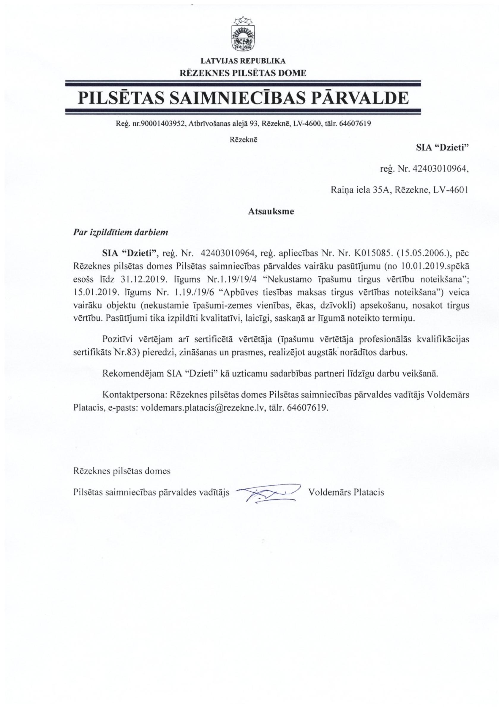 Krustpils novada dome atsauksme