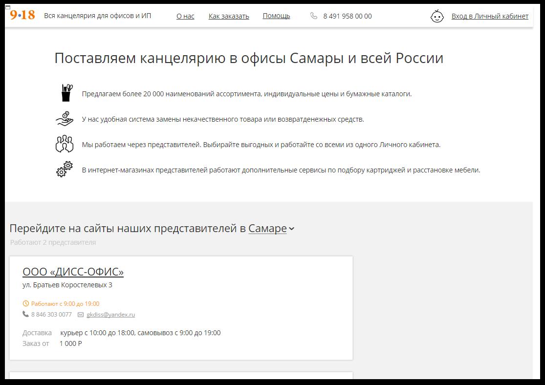 Встречающая страница при входе на сайт | sobakapav.ru