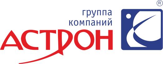 Группа компаний «Астрон