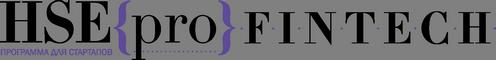 HSE{Pro}Fintech