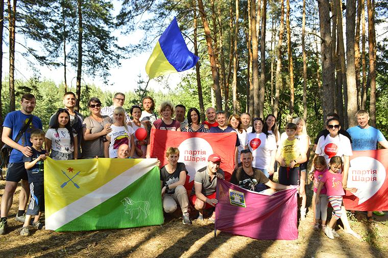 Активисты Партии Шария Новомосковска и Павлограда - фото