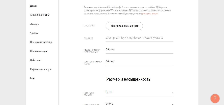 Не подгружается шрифт на хостинге хостинг google ru