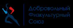 Доброфиз