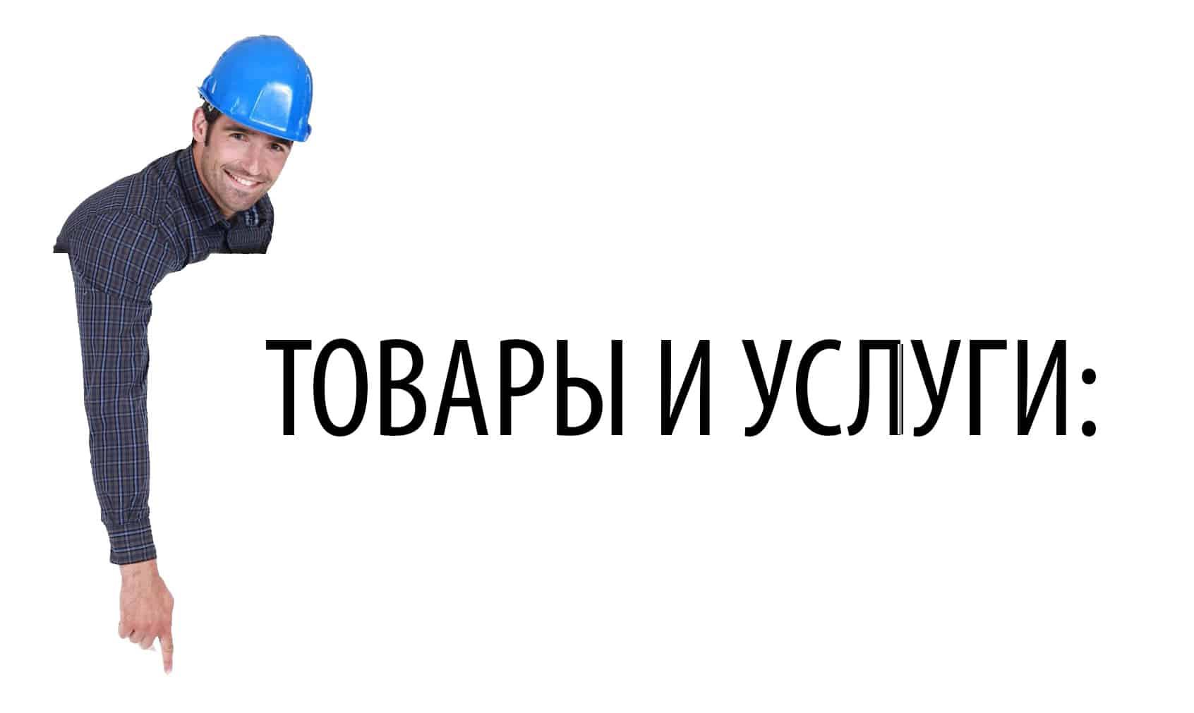 КАТАЛОГ САЙТА: