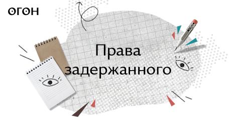 гироскутер защита прав потребителей
