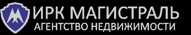АН Магистраль