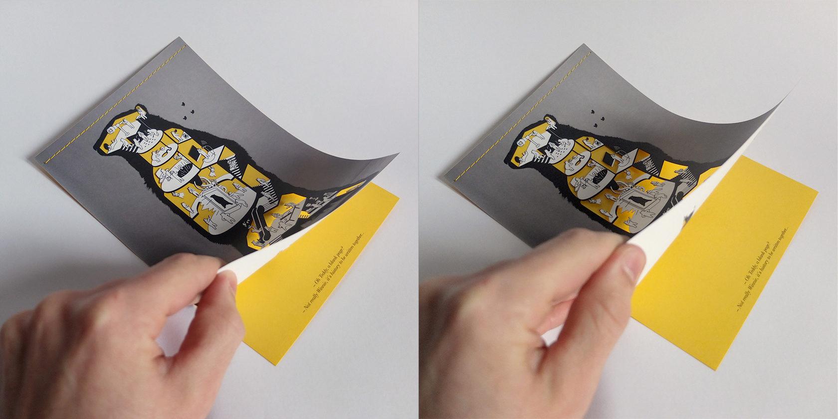 формы открыток для сотрудника мода