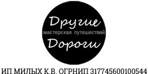 ИП Милых К.В. ОГРНИП 317745600100544