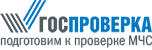 Госпроверка.ру лицензия МЧС №77-Б/02280