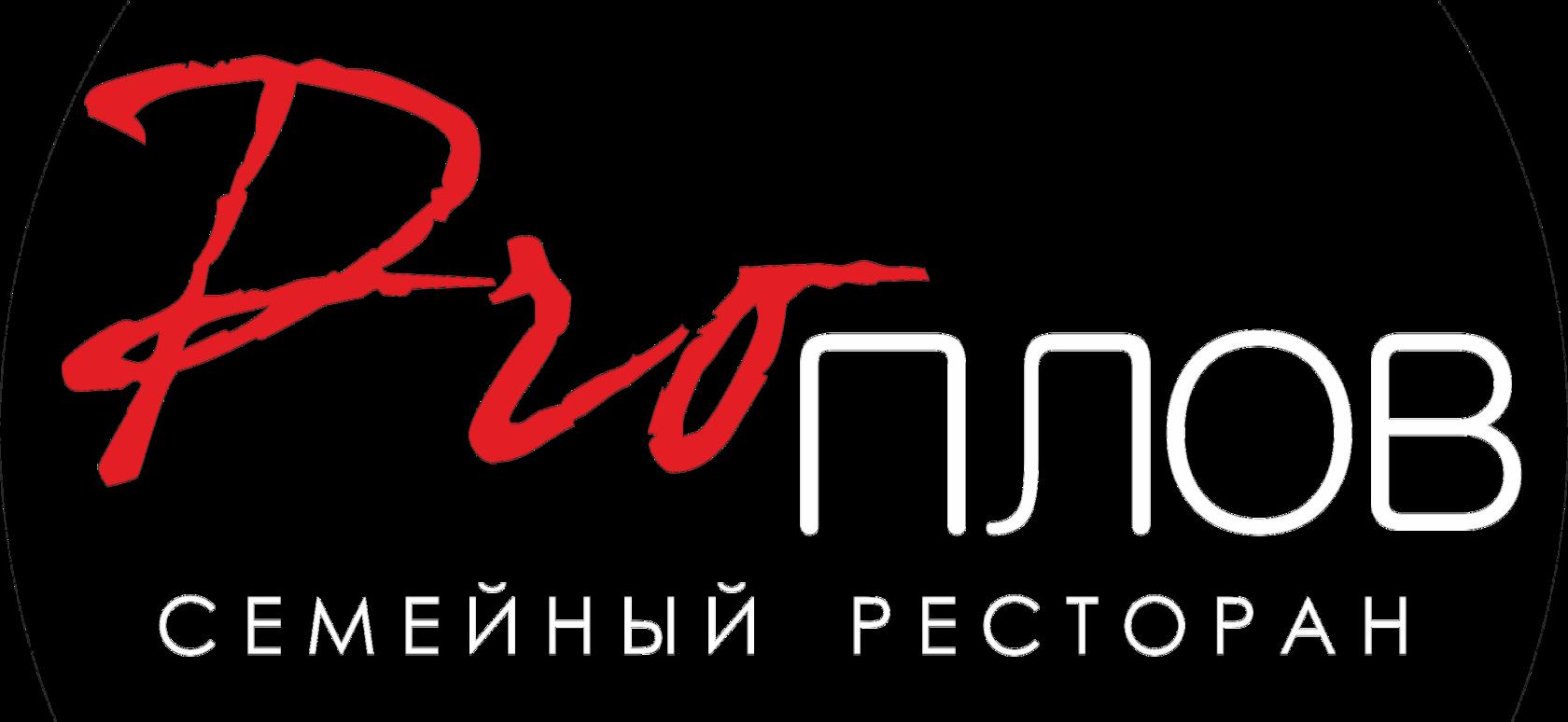 Семейный ресторан в г. Тамбов