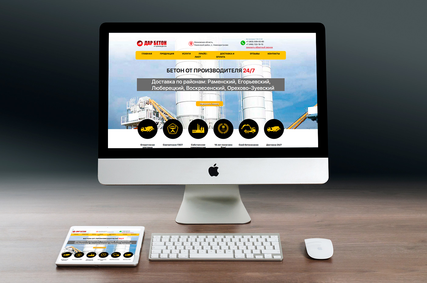 Создание сайтов раменский сайт для новичков создания игр