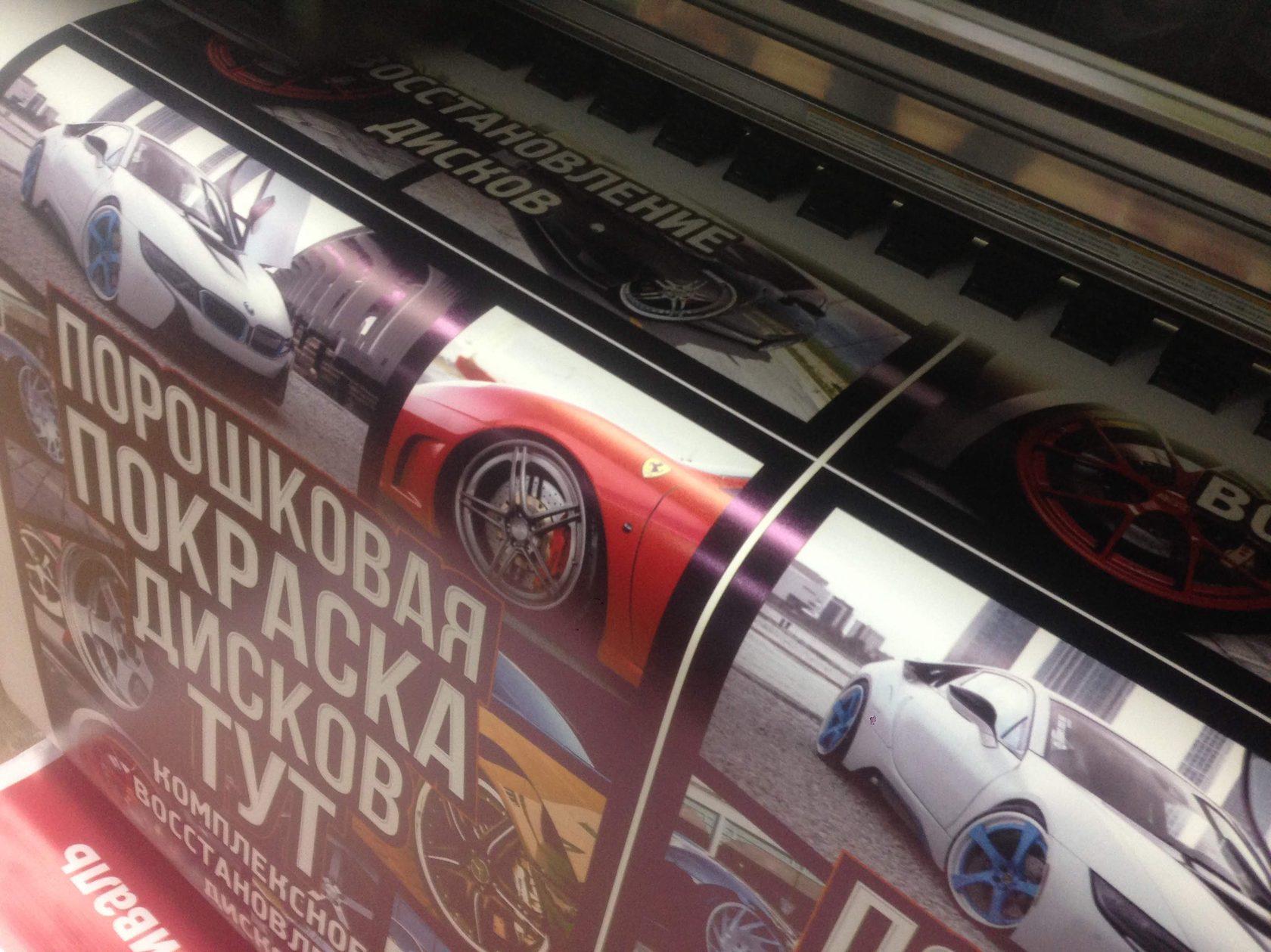 Печать плакатов и постеров в санкт-петербурге
