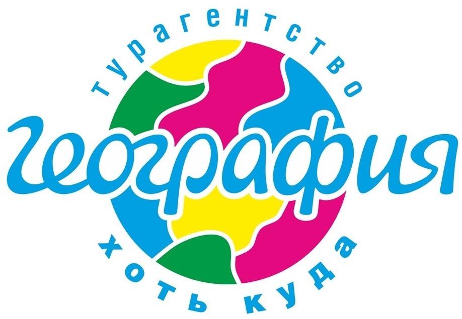 Логотип ТА География
