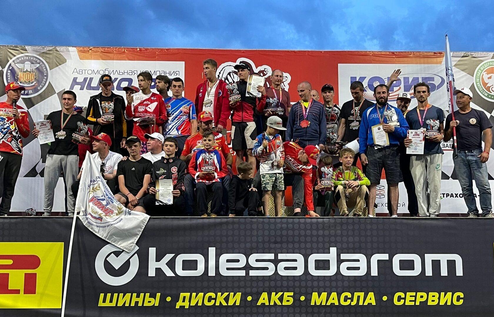 Чемпионат и Первенство Приволжского ФО 2021 года в г. Набережные Челны