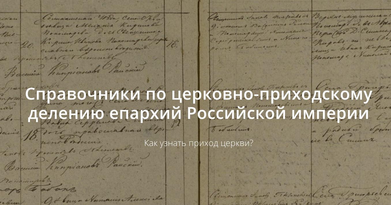 метрические книги курской губернии