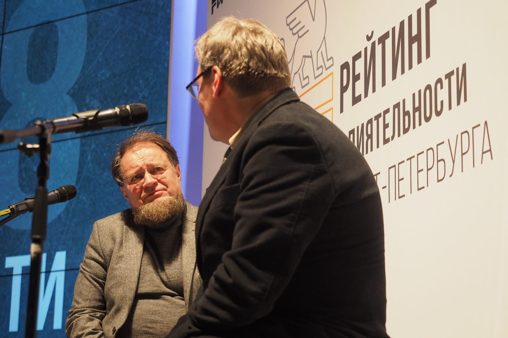 Архитектор Никитиа Явейн и главред журнала «Город Сергей Балуев