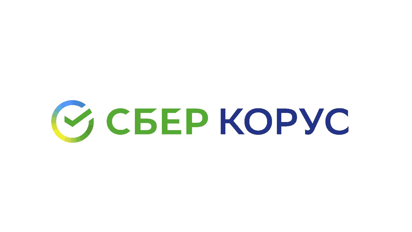КОРУС Консалтинг СНГ