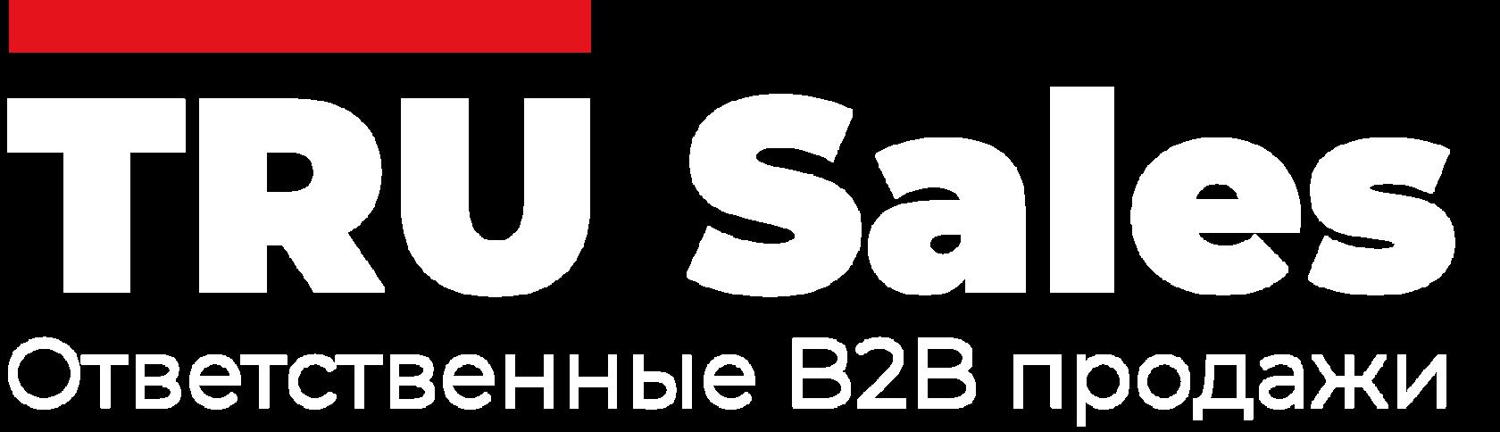 TRU Sales