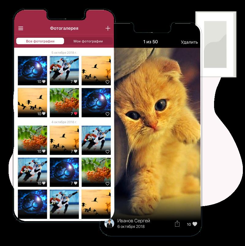 uVent - мобильные приложения для мероприятий. Фотогалерея