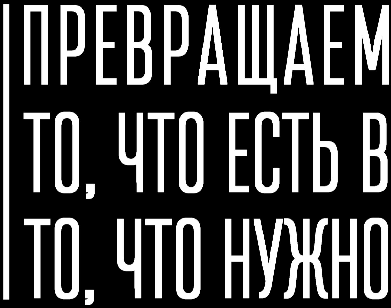 СТУДИЯ ДЕЛОВОГО ВИДЕО ТОН-АТЕЛЬЕ