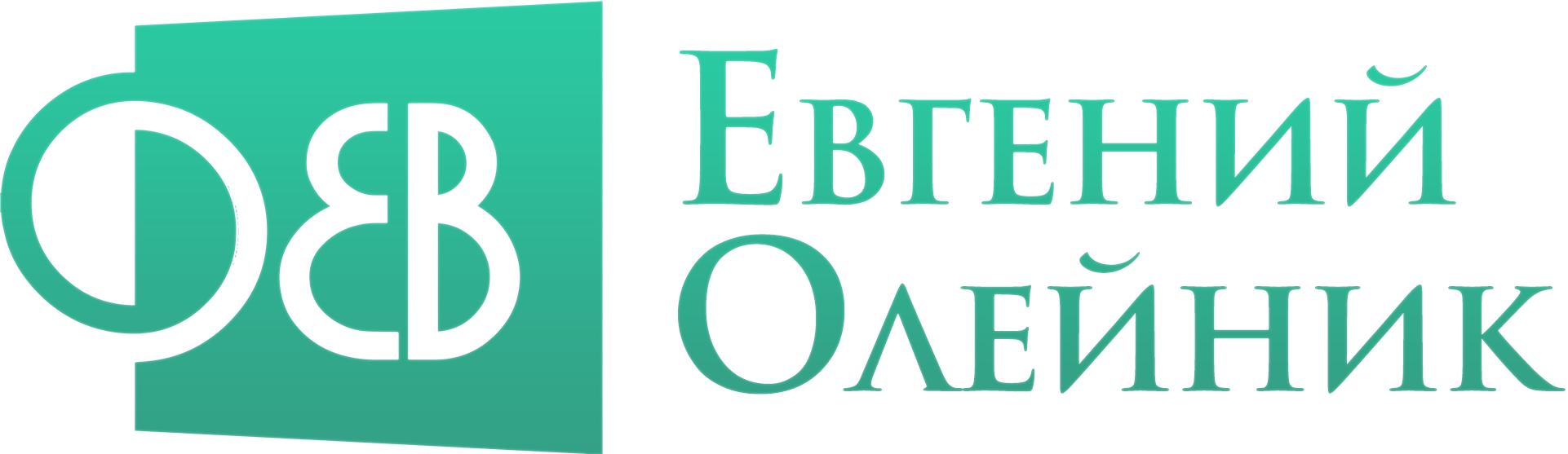 Пластический хирург Евгений Олейник