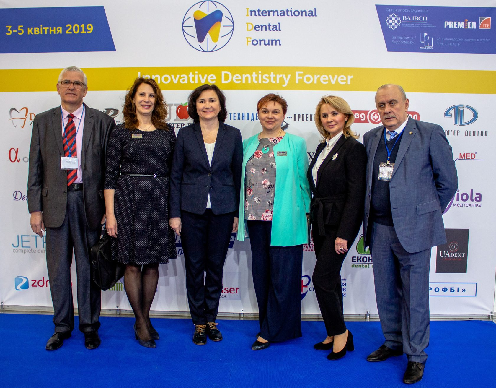 International Dental Forum 2019
