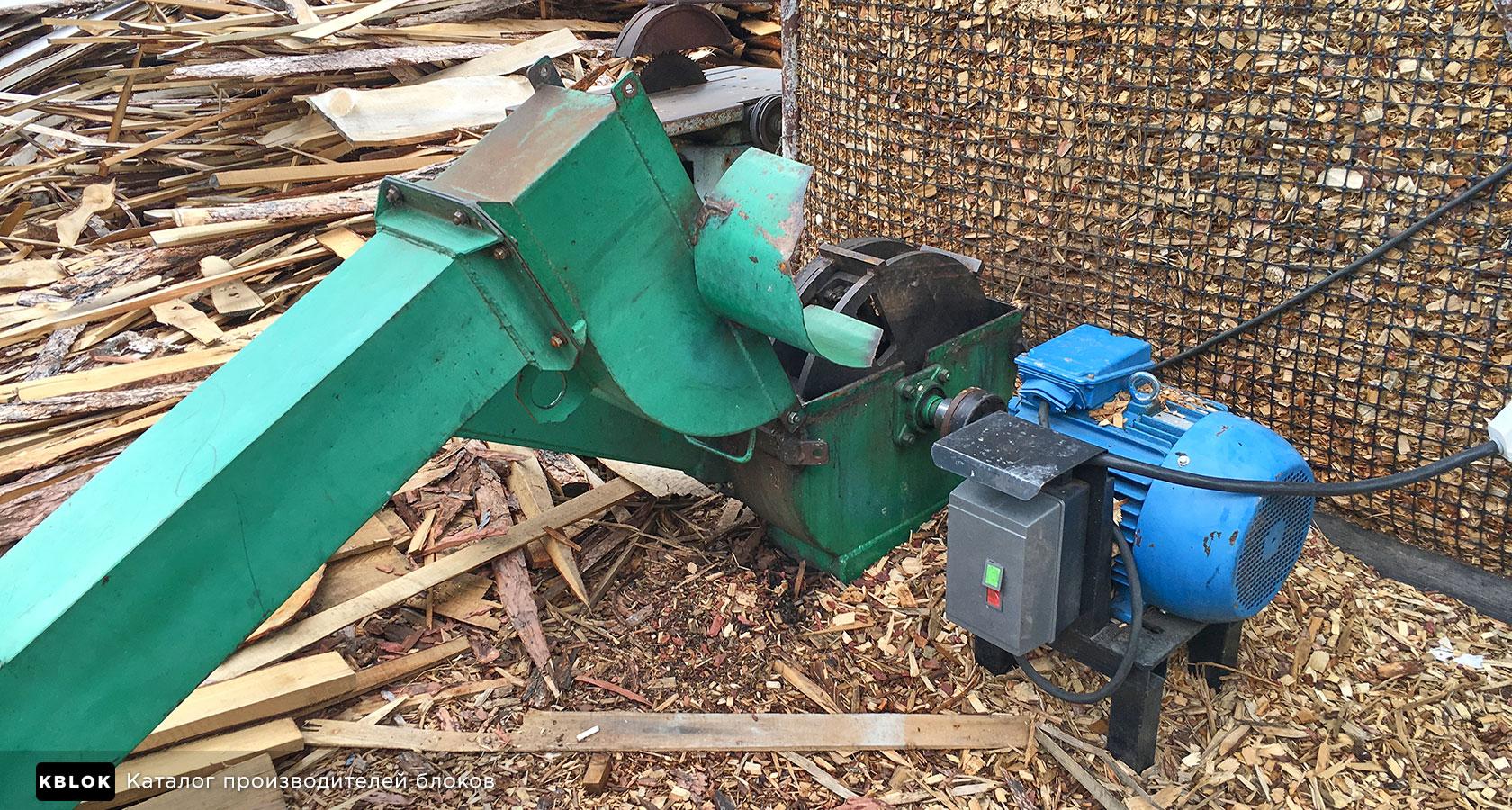 Дисковый измельчитель древесины
