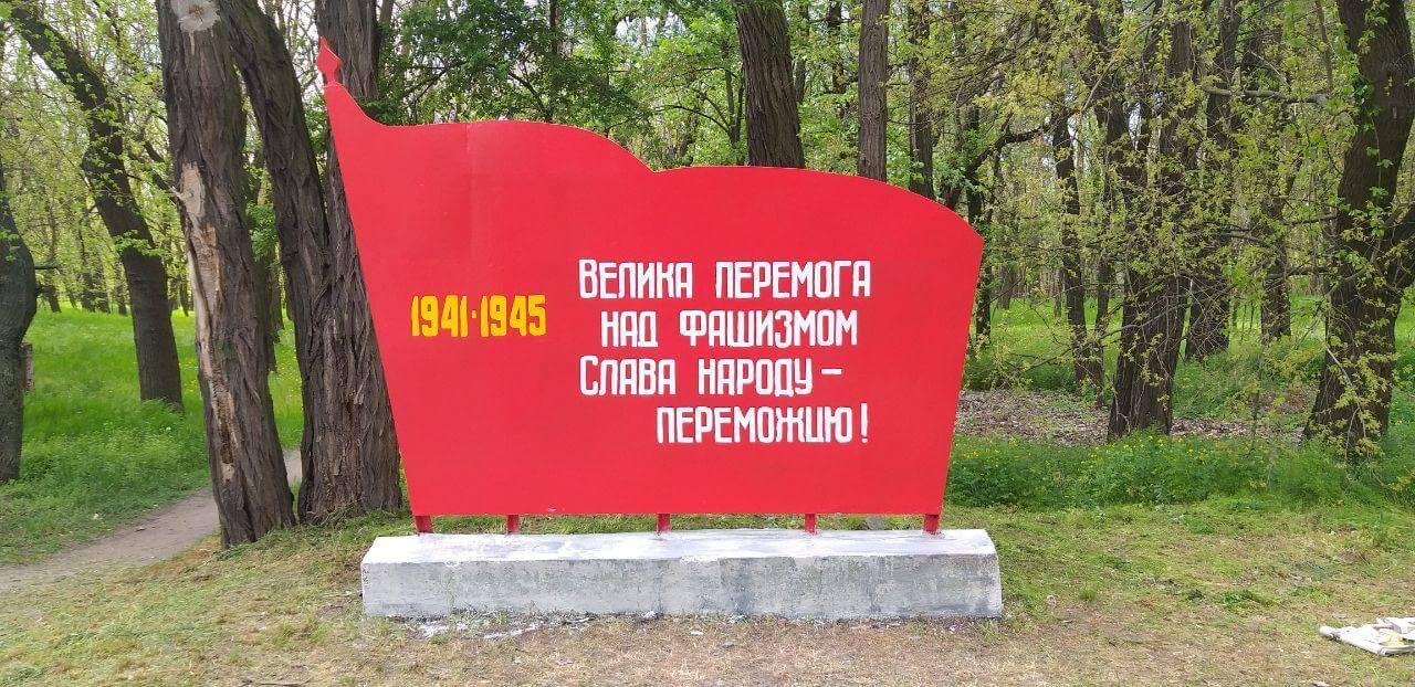 активисты партии Шария отреставрировали памятник — фото