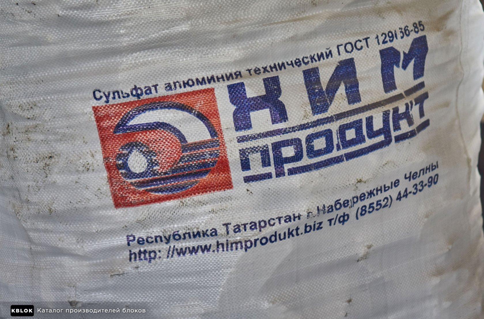 Упаковка сульфата алюминия