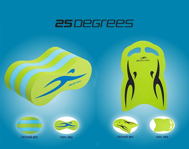 Инвентарь для плавания 25Degrees