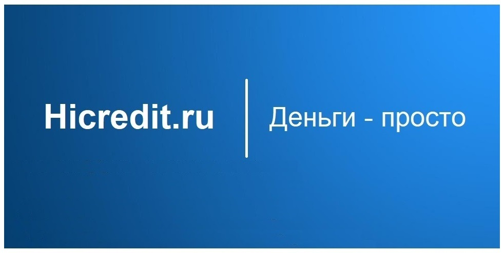 Кредит на 2000000 рублей в сбербанке
