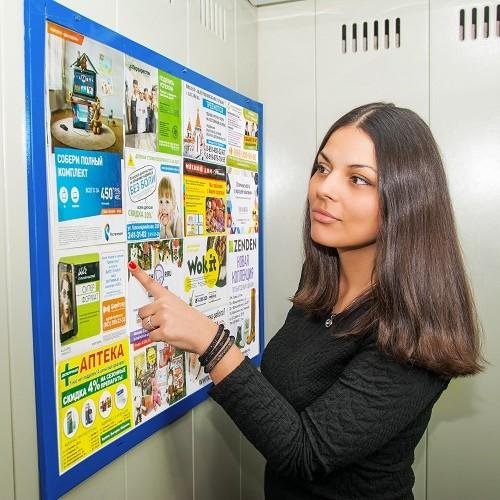 Реклама на стендах в лифтах и подъездах жилых домов Клин