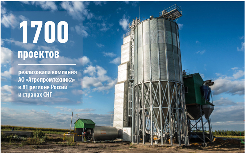 Элеватор производства купить фольксваген транспортер грузопассажирский в москве