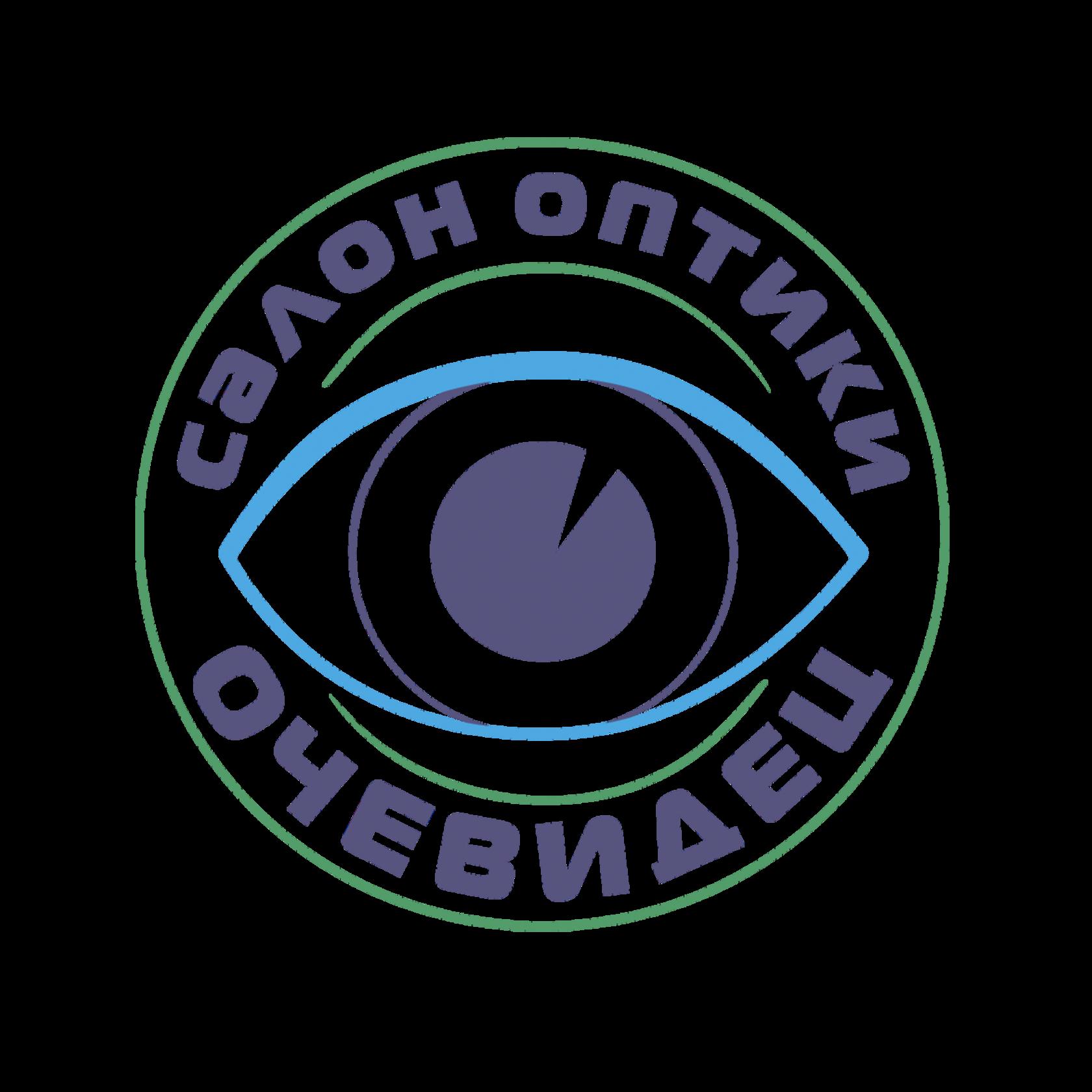 "Салоны Оптики ""Очевидец"""